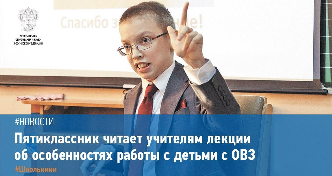 Михаил Лисовой ДЦП